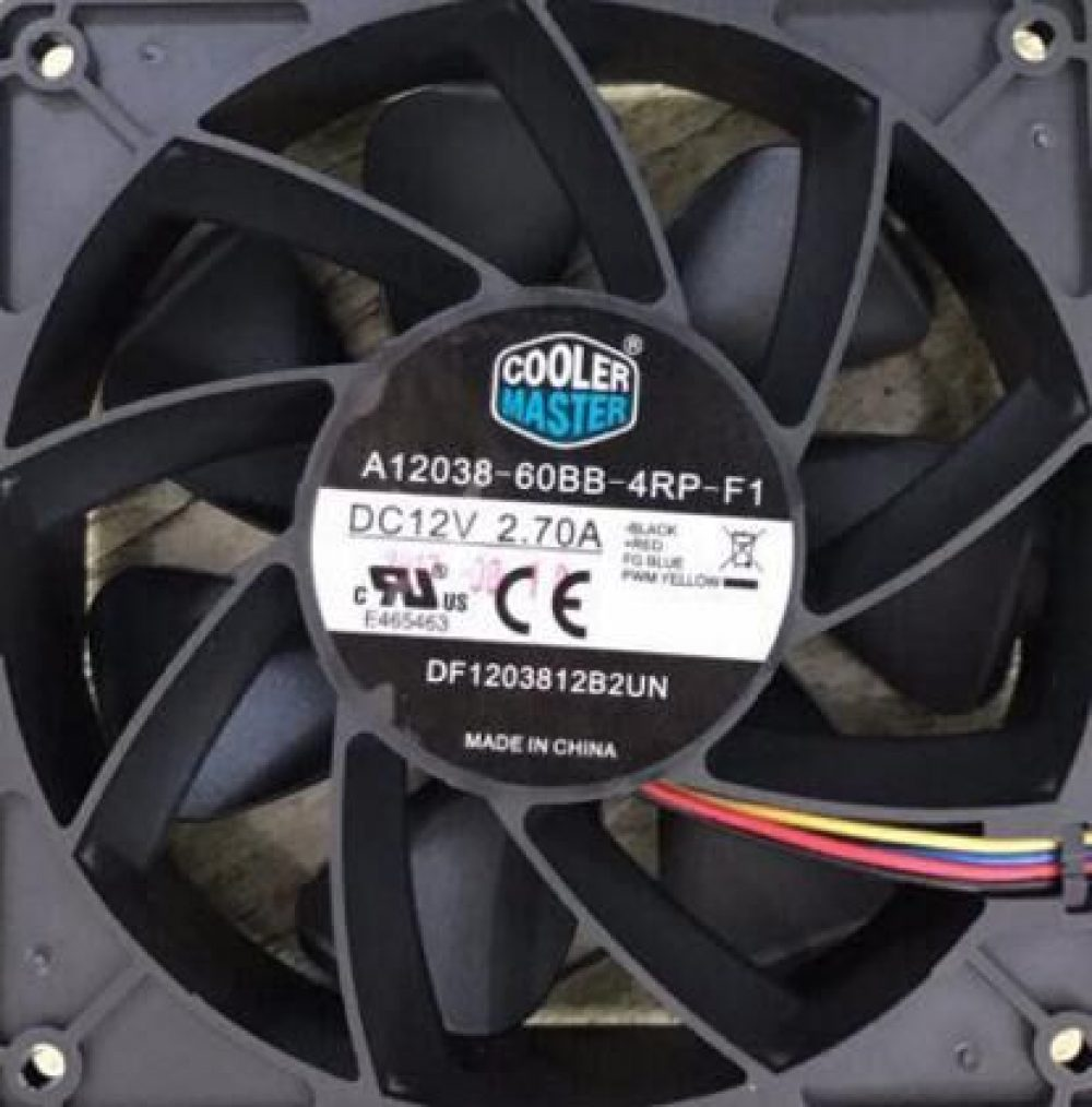 asicminer replacement fan